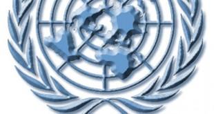 UNECA logo