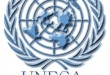 Economic Commission for Africa ( ECA ) and UNITAR Offer Free e-Learning Course on Industrialization through Trade