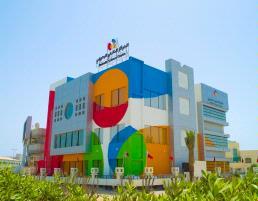 Bahrain science centre