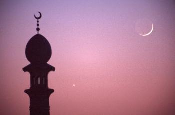 islam_symbol_mosque